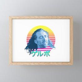 Nicolas Cage ゲルボ! Framed Mini Art Print