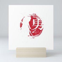 Retro Japanese Warrior Samurai Japan Writing Gift Men Women T-Shirt Mini Art Print