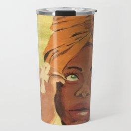 Baduizm Travel Mug