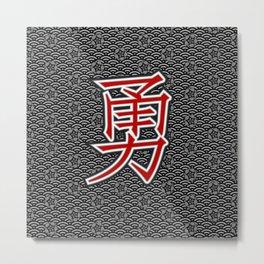 Eastern Courage Metal Print