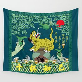 A Beast in human clothing - Chinese military official uniform pattern - Addict Wall Tapestry
