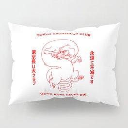 Tokyo Dachshund club Pillow Sham