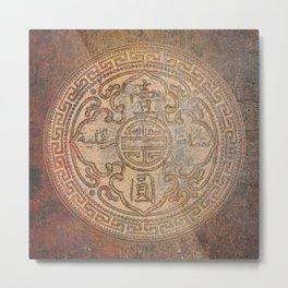 Antic Chinese Coin on Distressed Metallic Background Metal Print