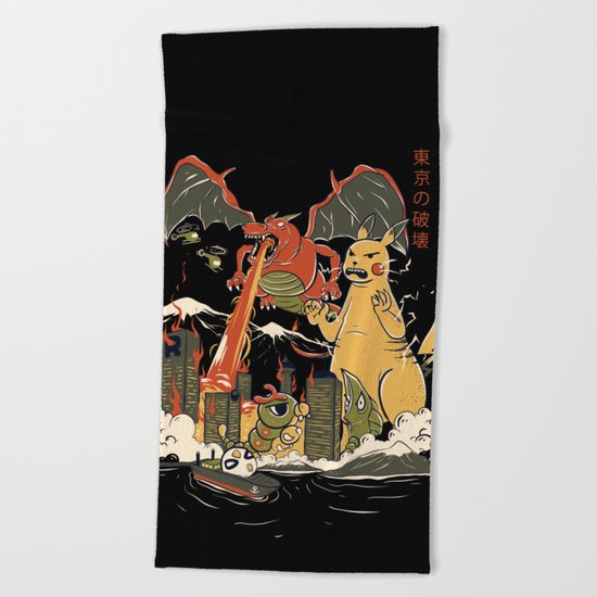 Out Of Control II Beach Towel
