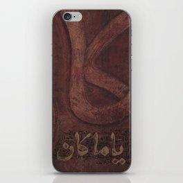 Kan Yama Kan iPhone Skin