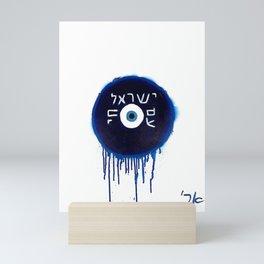 Nazar Ayin (We Lived, B****) Mini Art Print