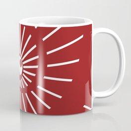 Sunshine / Sunbeam 11 Coffee Mug