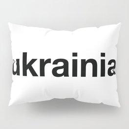UKRAINE Pillow Sham