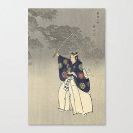 1920s Japanese Art Canvas Print