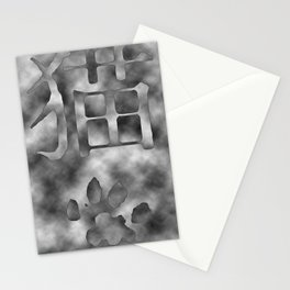 The Cat (2) Stationery Cards