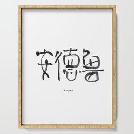 Name: Andrew. Free hand writing in Chinese Calligraphy Serving Tray