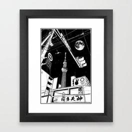 Night in Tokyo 2020 Framed Art Print
