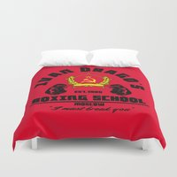 boxing Duvet Covers featuring Ivan Drago's boxing school by CarloJ1956