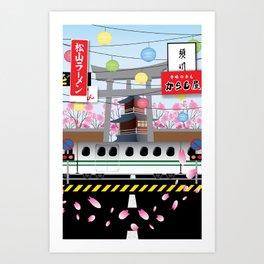 Sakura Petals Art Print