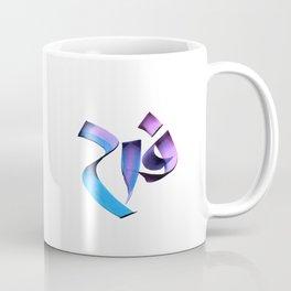 Farah Coffee Mug