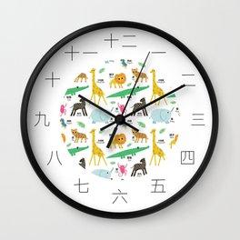 Bilingual Chinese and English Jungle Animal Clock Wall Clock