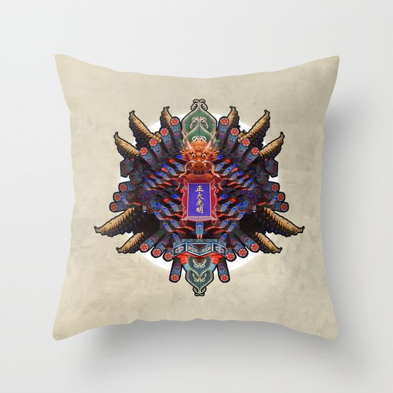 MIXING OF CHINESE FORM (01-fever) Throw Pillow