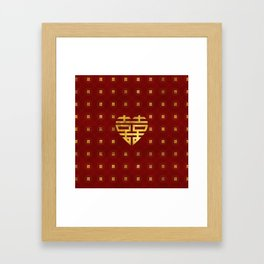 Gold Double Happiness Symbol in heart shape Framed Art Print