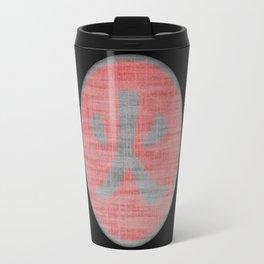 HOKAGE Icon Awesome Travel Mug