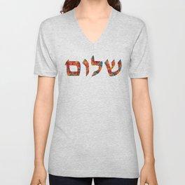 Shalom 12 - Jewish Hebrew Peace Letters Unisex V-Neck