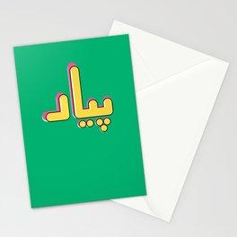 Pyaar Stationery Cards
