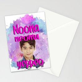 minho's noona Stationery Cards