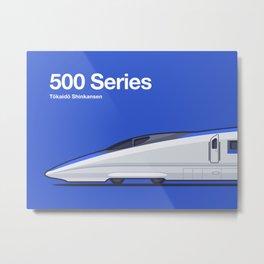 500 Series Shinkansen Side Profile Metal Print