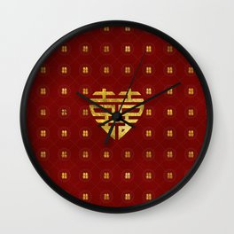 Gold Double Happiness Symbol in heart shape Wall Clock