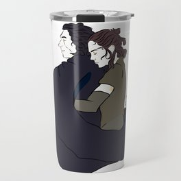 Sleep tight Travel Mug