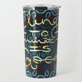 Cling Travel Mug
