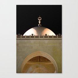 Al Fateh Canvas Print