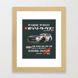Crazy Car Art 0125 Framed Art Print
