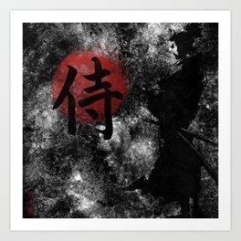 Kanji Samurai Grunge Art Print