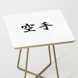 Karate Side Table