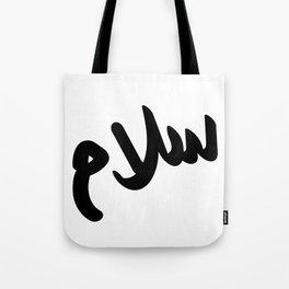 Salam x Calligraphy Tote Bag