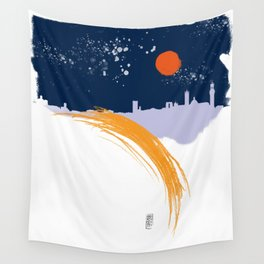 Siena skyline Wall Tapestry
