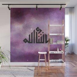 Cosmic Mashallah Wall Mural
