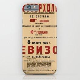 retro meyerhold theater   inspector. 1936  iPhone Case