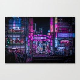 Kabukichou Gate, Tokyo Canvas Print
