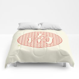 Chinese Character South / Nan Comforters