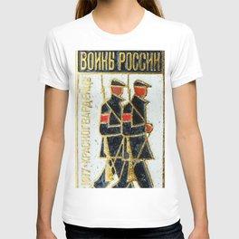 Russian Soldiers 1917 Russian Lapel Pin T-shirt