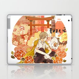Takashi Natsume, Quiet Flowers Laptop & iPad Skin