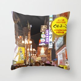 Lost In Japan 2 Throw Pillow