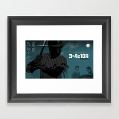 Jugatsu / Boiling Poit Framed Art Print