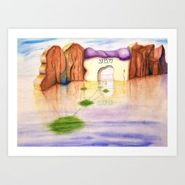 Kabbalah Sefirot Series: Shema! Art Print
