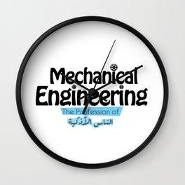Mechanical Engineering Wall Clock