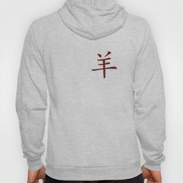 Chinese zodiac sign Goat red Hoody