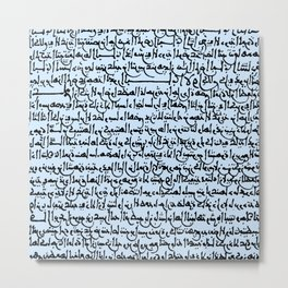 Ancient Arabic on Light Blue Metal Print