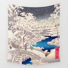 Ochanomizu Wall Tapestry