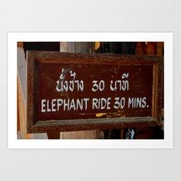 Elephant Rides Art Print